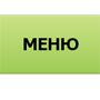 menu_mini3_8_3_13